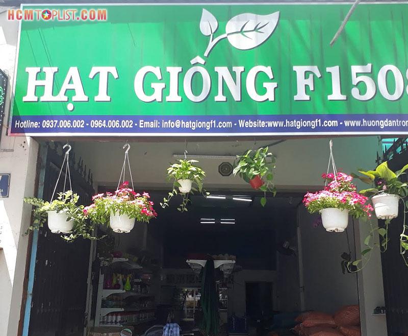 sieu-thi-hat-giong-f1508-hcmtoplist