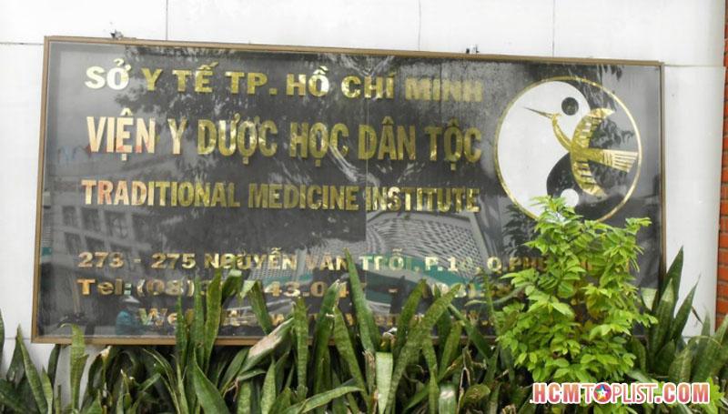 benh-vien-y-duoc-hoc-dan-toc-ho-chi-minh-hcmtoplist