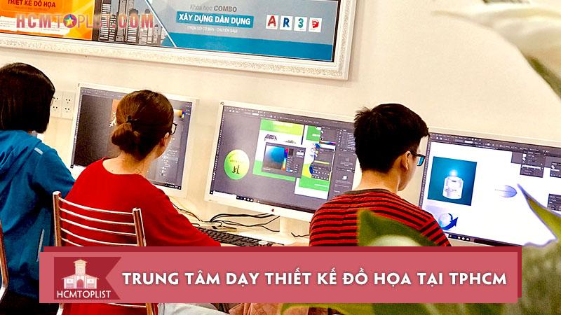 list-10-trung-tam-day-thiet-ke-do-hoa-tai-tphcm-chat-luong